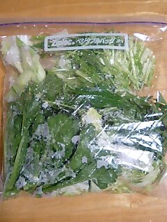 野菜を食べよう!