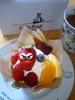 アーリー・バードのケーキ